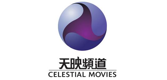 Celestial Movie HD logo