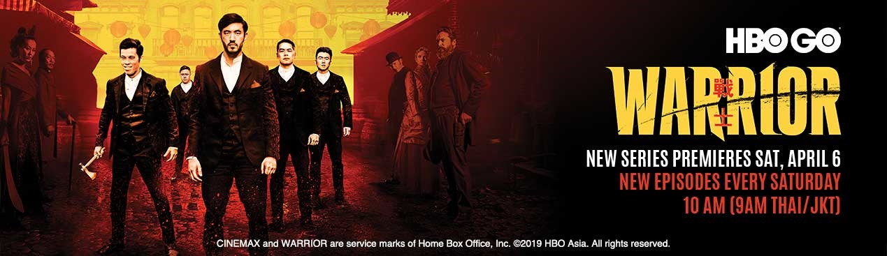 HBO GO Quiz image