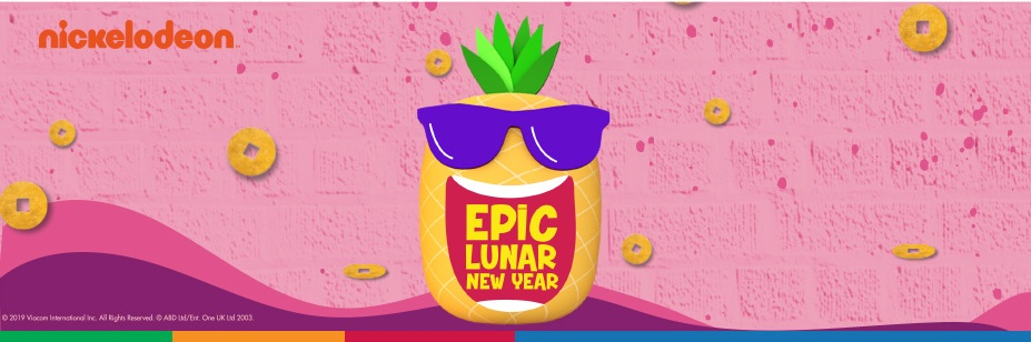 Nickelodeon Epic Lunar New Year image